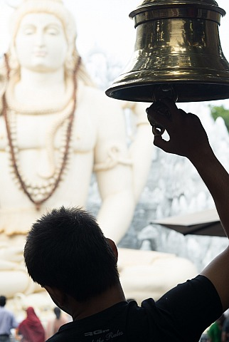 Playing the bell in Shiva