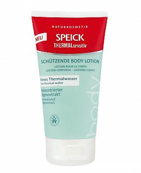 SPEICK: Speick Thermal Sensitiv Body Lotion