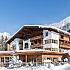 Verwöhnurlaub im Tannheimer Tal - Wellnesshotel Bergblick
