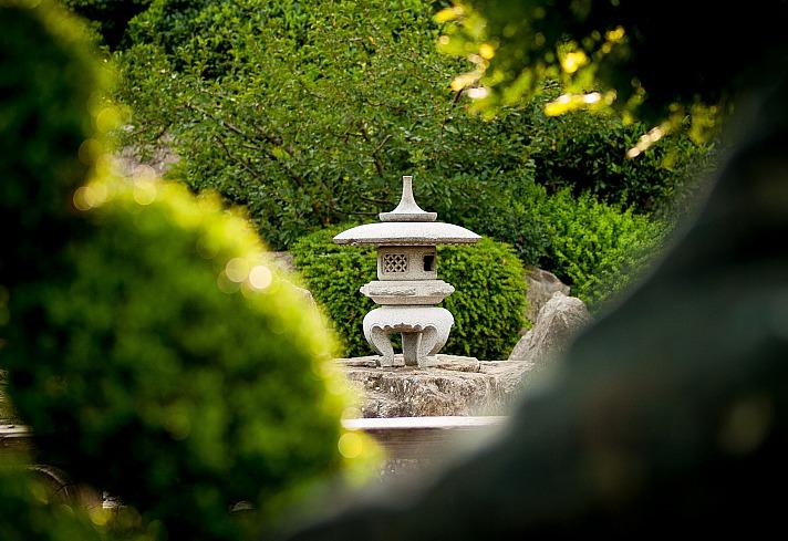 Japanischer Garten Freiburg