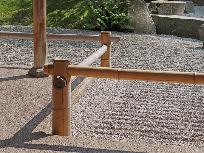 Le jardin japonais (Marzahn)
