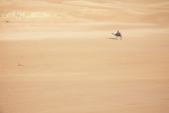 Die Arabische Republik Ägypten ist mit einer Fläche von mehr als 1 Million km2 fast doppelt so groß, wie die Bundesrepublik Deutschland