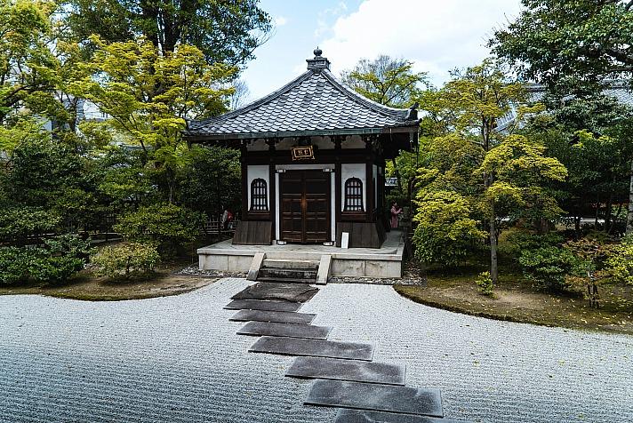 Die drei Pfeiler des Zen-Buddhismus
